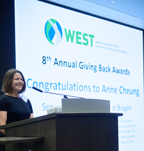 Anne Cheung speaks at WEST.